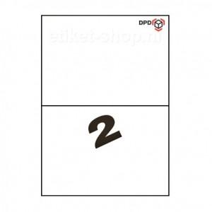 DPD-A4-etiketten-2vel-210x1485mm